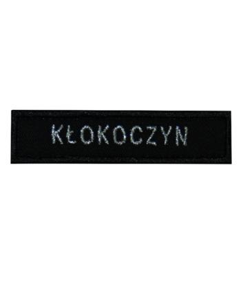 Naszywka z nazwą miejscowości rzep srebrny haft