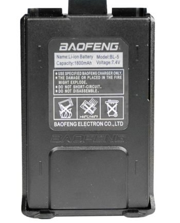 Akumulator do Radiotelefonu Baofeng UV-5R